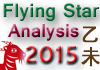 2015 Flying Star Analysis